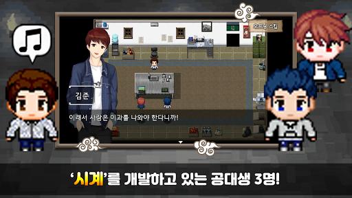 한국사 RPG - 난세의 영웅 1.3.5 pic 1