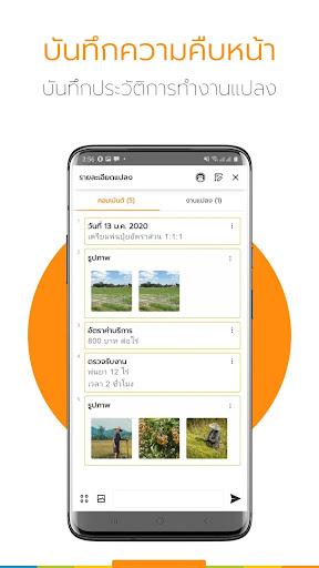 Ling - u0e41u0e2du0e1bu0e40u0e1eu0e37u0e48u0e2du0e01u0e32u0e23u0e40u0e01u0e29u0e15u0e23u0e14u0e34u0e08u0e34u0e17u0e31u0e25 android2mod screenshots 5