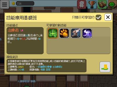 Monster Cram Scrool MOD APK 1.0.1 (Unlimited Money) 8