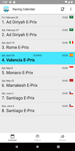 E Racing Calendar 2021 3.8 screenshots 1