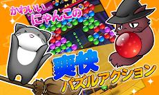 バブルキャット - 無料パズルゲームアプリのおすすめ画像1