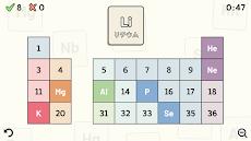 Periodic Table Quiz - 周期表クイズのおすすめ画像5