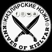 Kizlyar knives