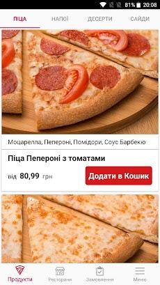 Domino's Pizza Ukraineのおすすめ画像1