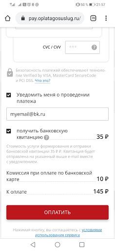 u0424u041au042061 u043eu043du043bu0430u0439u043d 1.5 Screenshots 6