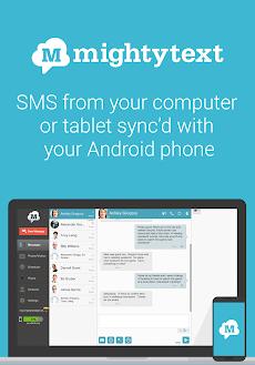 MightyText - コンピュータからSMSのおすすめ画像1