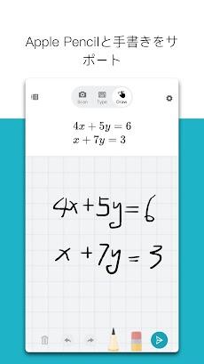 Microsoft 数学ソルバーのおすすめ画像1