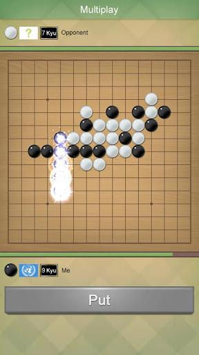 Renju Rules Gomoku screenshots 3