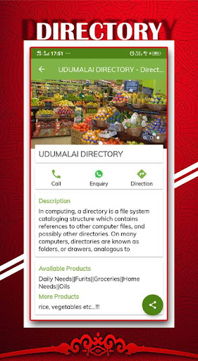 udumalai app screenshot 2