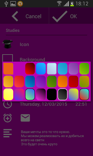 Add Reminder 1.68 Screenshots 5