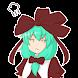 おいだせ!雛ちゃんブレイカー 【東方対戦ゲーム】 - Androidアプリ