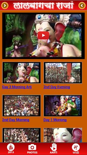 Lalbaugcharaja-Official 18 Screenshots 5
