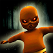 Guide Baby Scary Yellow Dark House Horror