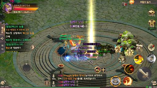 uc704ub4dc2:uc2e0uc758uadc0ud658  screenshots 16