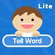 単語無料-単語ゲーム (Tell Word Free) - Androidアプリ