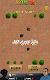 screenshot of Tic Tac Toe Free