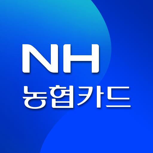 NH농협카드 스마트앱