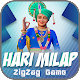 Hari Milap - Swaminarayan Game Download on Windows