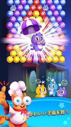 子猫ゲーム - バブルシューター料理ゲームのおすすめ画像5