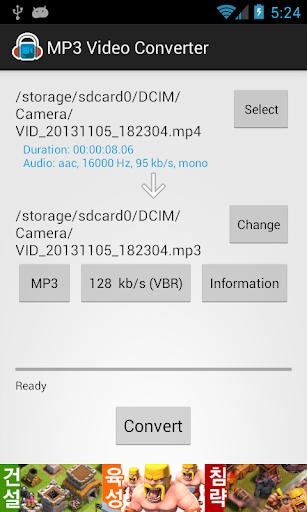 MP3 Video Converter  screenshots 1