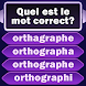 Maître D'orthographe