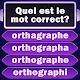 Maître D'orthographe per PC Windows