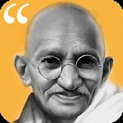Gandhi Quotes - Daily Quotes