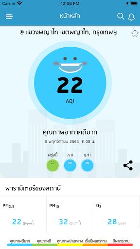 Air4Thai 3.0.8 Screenshots 3