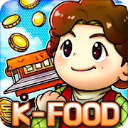 Load Mama : Street Food Cooking Tycoon
