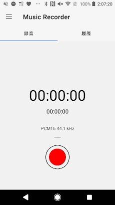 自動音楽レコーダー(内部音声を録音)のおすすめ画像1