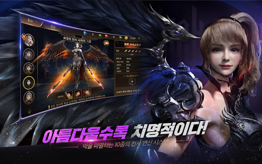 black angel screenshot 2