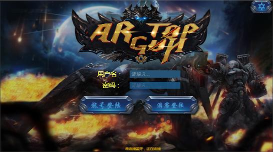 AR Top Gun Hack & Cheats Online 1