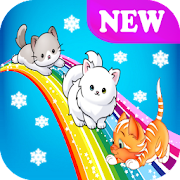 Cute Cats Glowing free cat games for cats lovers