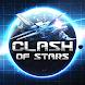 Clash of Stars:クラスタ