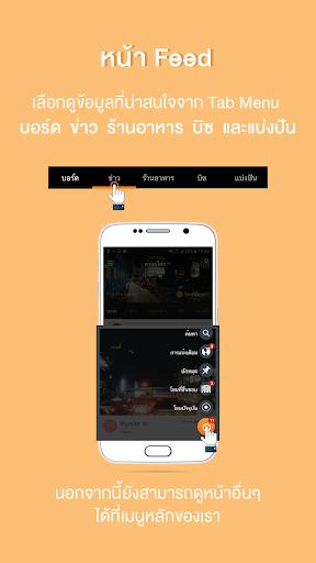ZONE  screenshots 1