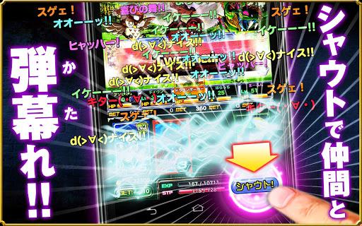 u30c9u30e9u30b4u30f3u30ddu30fcu30abu30fc 3.1.0 screenshots 14