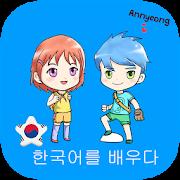 Learn Korean For Kids