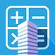 不動産投資 利回りシミュレーションで収支を計算 - Androidアプリ