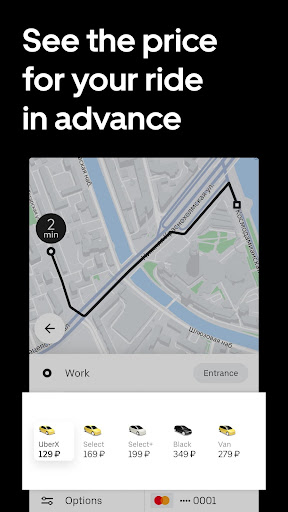 Uber Russia u2014 save even more. Order taxis 4.27.0 Screenshots 2