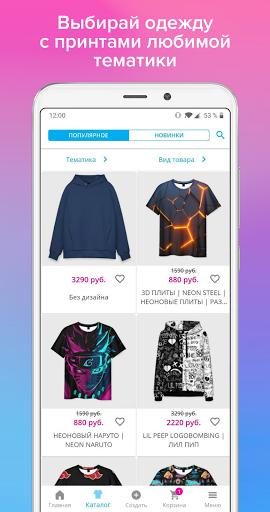 Vsemayki: Одежда с принтами  screenshots 1