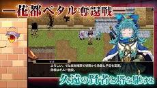 RPG イノセントリベンジャー ~壁の乙女とミデンの塔~のおすすめ画像3