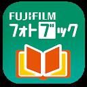 フォトブック 作成アプリ 富士フイルムの「フォトブック簡単作成タイプ」
