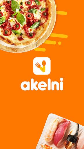 Akelni - Food Delivery 4.6 screenshots 1