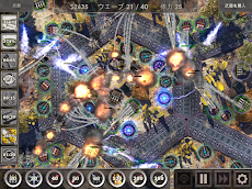 Defense Zone 3 HDのおすすめ画像3