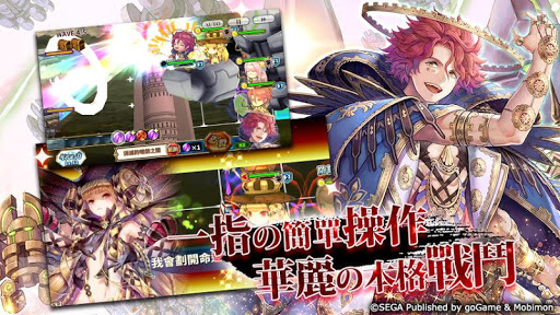 u9396u93c8u6230u8a18 ChainChronicle 3.8.31 screenshots 4