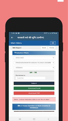 PM Awas Yojana 2020 (Sarkari Ghar) 2.0 Screenshots 4
