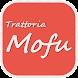 TrattoriaMofu - Androidアプリ