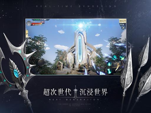 u7375u6bbau5973u795e 6.5.7 screenshots 20