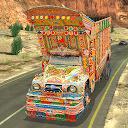 Pak Truck Driver: Heavy Cargo Trailer Truck Apps
