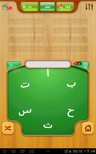 Letters and Word connect  almaany 2 Screenshots 9